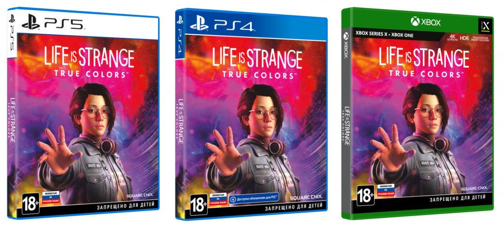 Где купить Life is Strange True Colors цена