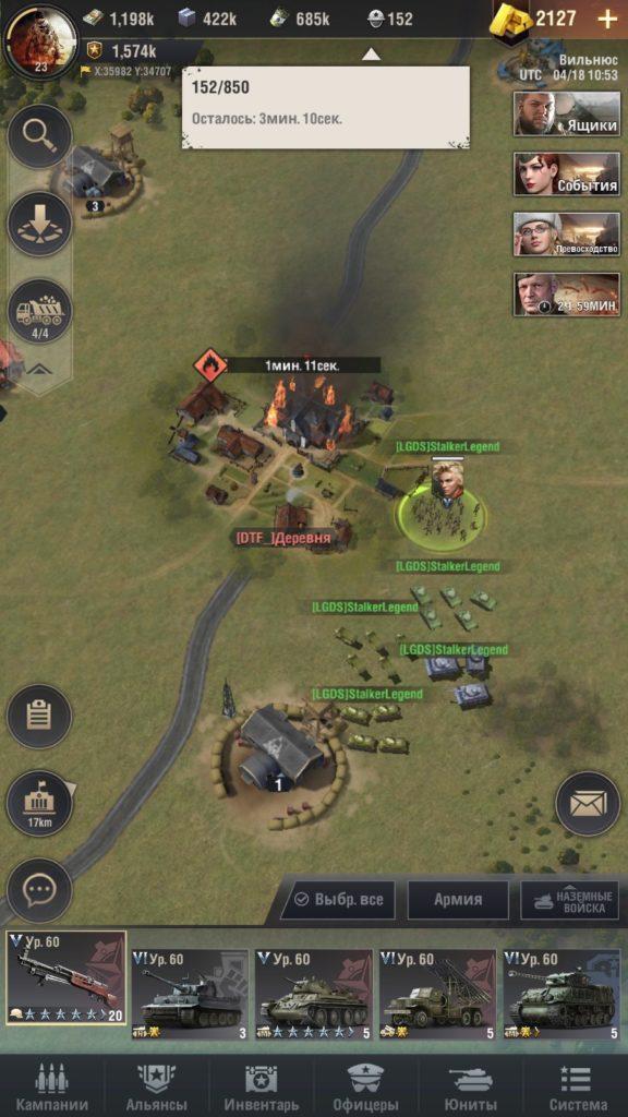 как пополнить резервы армии в warpath