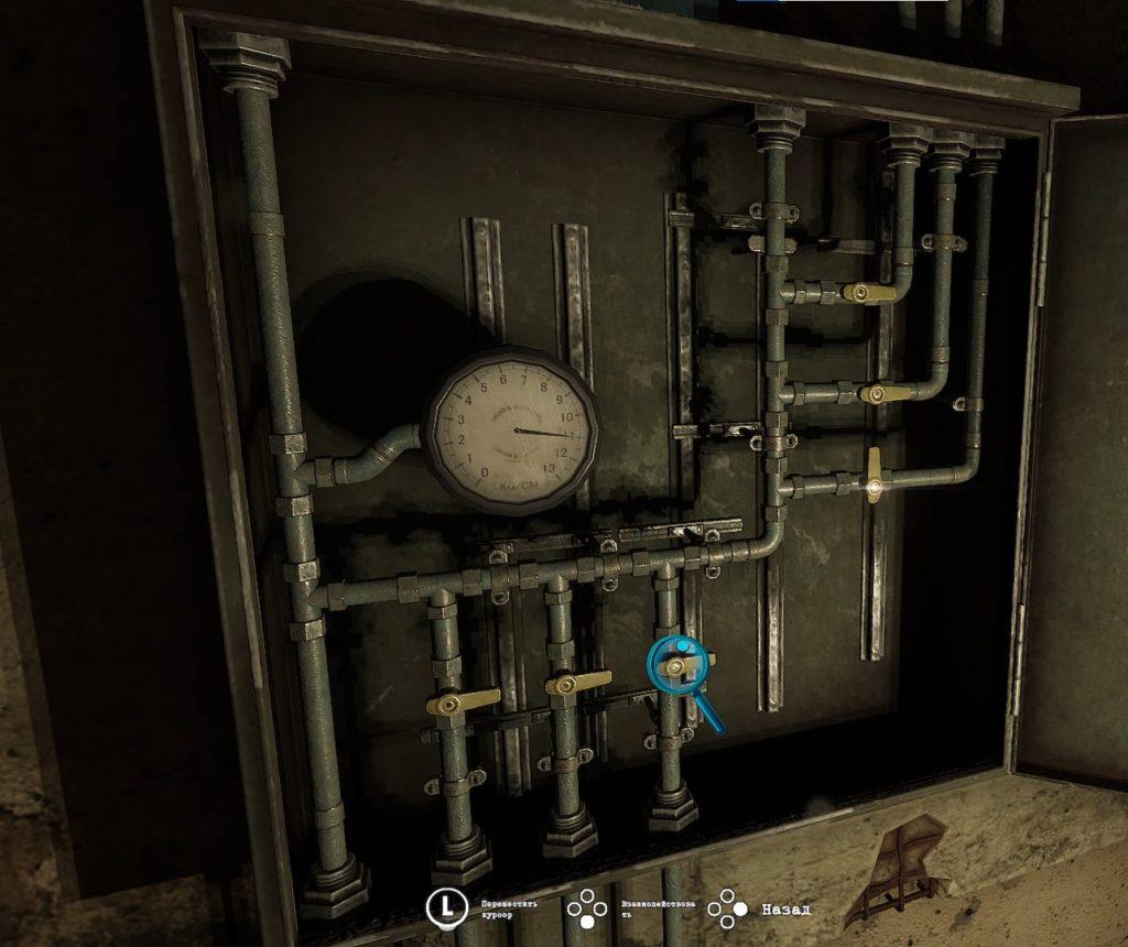 Загадка Tormented Souls - Как включить генератор (Generator Puzzle)