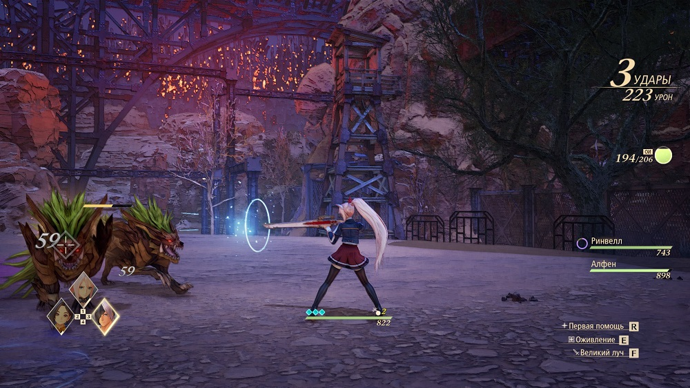 Tales of Arise как драться другим персонажем